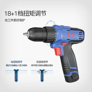 Dongcheng 东成 MJZ1201D 单电双速锂电钻