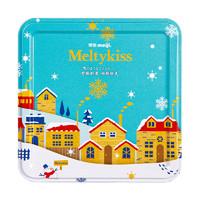 meiji 明治 雪吻巧克力蓝罐80g抹茶/卡布奇诺/蓝莓三口味混装铁礼盒