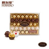 FERRERO ROCHER 费列罗 Collection臻品巧克力32粒