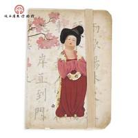 陕西历史博物馆 女俑小记事本 款式随机发送 送朋友 西安纪念品