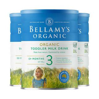 银联爆品日 : Bellamy's 贝拉米 有机婴幼儿配方奶粉 3段 900g 3罐装