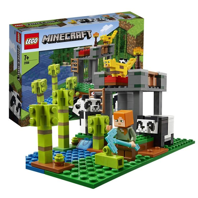 LEGO 乐高 我的世界系列 21158 熊猫基地