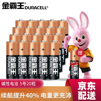 Duracell 金霸王 5号/7号碱性电池干电池 20粒 *3件
