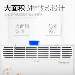 Shinee 赛亿 HC5120R 电取暖器