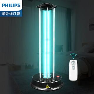 PHILIPS 飞利浦 紫外线消毒灯 原装进口36W