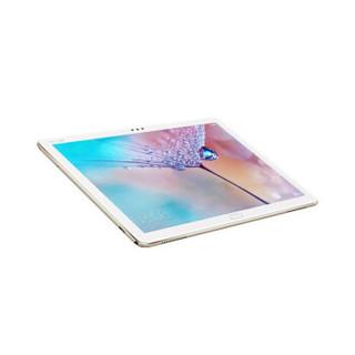 HUAWEI 华为 平板M5 青春版 10.1英寸 平板电脑
