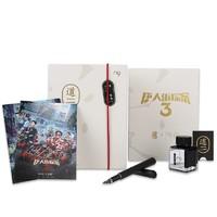 n9 道一系列 钢笔 墨水礼盒装 唐人街探案3联名