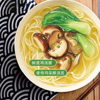 家乐 浓汤宝 老母鸡浓汤宝 口味升级 零添加味精 8块256g 联合利华出品