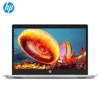HP 惠普 战66 三代 15.6英寸笔记本电脑(i7-10510U、16G、1TB、MX250)