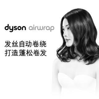 戴森(Dyson)卷发棒配件 40毫米Airwrap卷筒(一对) 紫红色 建议搭配戴森丰盈套装美发造型器使用