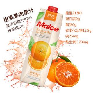泰国原装进口 玛丽(Malee)100%果汁 荔枝汁柑果汁菠萝汁脐橙汁混合多种口味果汁 1000ml*4瓶果汁饮料 整箱