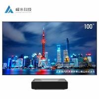 峰米 WEMAX ONE 激光电视 黑栅抗光屏套装