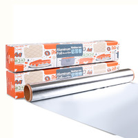 Wohler 维勒 铝箔烧烤锡纸 10米