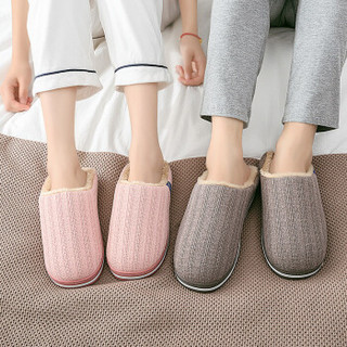 京东PLUS会员 : InteRight IN9061 男/女款家居棉拖鞋 *3件