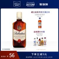 百龄坛 特醇威士忌500ml烈酒基酒