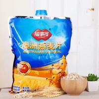 福事多 澳洲纯燕麦片 1.5kg