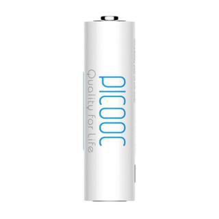 有品(PICOOC)7号碱性干电池 4粒装 无汞环保AAA电池