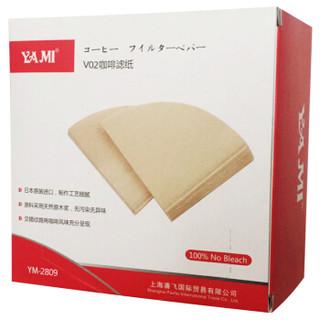 亚米(Yami)日本进口咖啡V02扇形滤纸原木便携滴漏式手冲咖啡过滤网 YM2809 2-4人份100枚