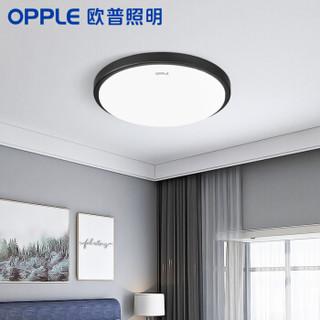 OPPLE 欧普照明 led白光吸顶灯 墨玉白光350 31厘米 墙壁开关