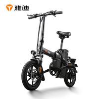 雅迪电动车 F3 Plus 锂电池代驾超长续航 助力便携电动折叠自行车