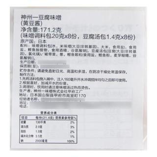 日本进口 神州一 豆腐味噌汤料 日式速食汤家庭装8人份 171.2g