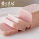 眉州东坡原味午餐肉320g*3 78元(需用券)