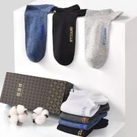 金币免单:恒源祥 男士100%纯棉短袜 6双