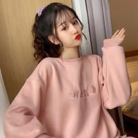 欧珂恋 女士卫衣 M-XL码