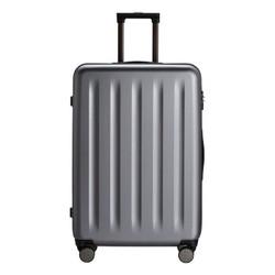 NINETYGO 90分 LGGY2001RM 旅行登机箱 20寸