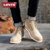 Levi's 李维斯 22779471925 男士工装靴
