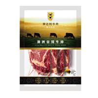 奔达利 澳洲精选谷饲西冷牛排 4片 800g*4件+澳洲精修原切牛尾 500g*2件