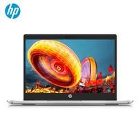 HP 惠普 战66 三代 14英寸笔记本电脑(i5-10210U、8GB、1TB、MX250)