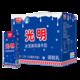 新品 光明冰淇淋风味牛奶 200ml*12盒 39.9元包邮