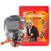 名典消防 TZL30 过滤式自救呼吸器