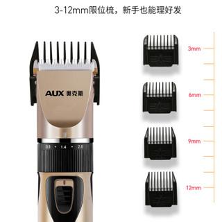 奥克斯(AUX)充电理发器电推剪电动婴儿静音剃头电推子成人剃头刀儿童宝宝剪发器