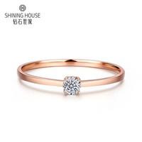 钻石世家 18K金钻石戒指 5分