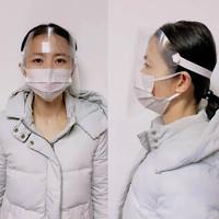 华香 透明面罩 单个装
