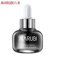 MARUBI 丸美 精华肌底液 小黑瓶修护肌底液*20ml