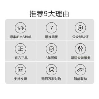 EZVIZ 萤石  DL20S 智能门锁 送CP1摄像头
