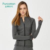 Purcotton  全棉时代 女士厚款夹克