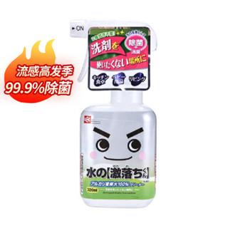 丽固LEC 厨房油污清洁剂320ml 日本进口 油污净 清洁剂 天然抑菌电解水 清洗剂去污剂不伤手