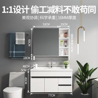 Uniler 联勒 实木免漆浴室柜 清风经典款 雅白 80cm