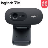 Logitech 罗技 C270i高清USB网络摄像头