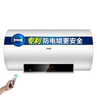 聚划算百亿补贴:Haier 海尔 MC5系列 EC6002-MC5 电热水器 60L
