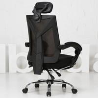 Hbada 黑白调 HDNY132 人体工学电脑椅(脚托款)