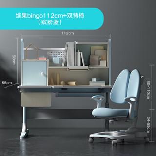 HbadaStudy time 黑白调学习时光 儿童桌椅套装 缤果Bingo2.0 缤纷蓝