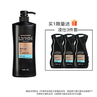 限地区、京东PLUS会员 : LYNX 凌仕 男士醒体沐浴露 海盐柠檬(600ml+100ml*3) *4件