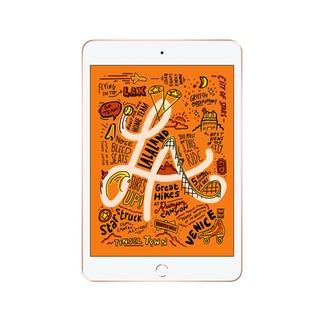 2019款 Apple iPad mini5 7.9英寸 平板电脑(64GB WLAN版 MUQY2CH/A 金色)