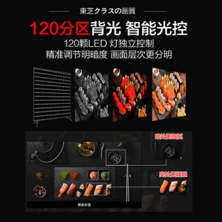 TOSHIBA 东芝 65U6900C 65英寸 4K 液晶电视