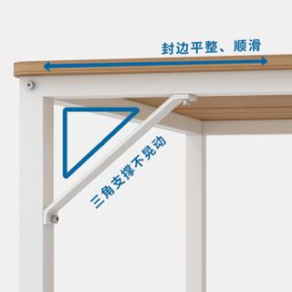 木以成居 LY-1049 电脑桌 原木色